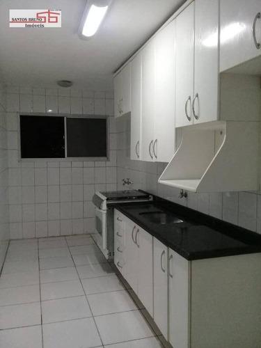 Apartamento Com 2 Dormitórios À Venda, 55 M² Por R$ 285.000,00 - Piqueri - São Paulo/sp - Ap3779