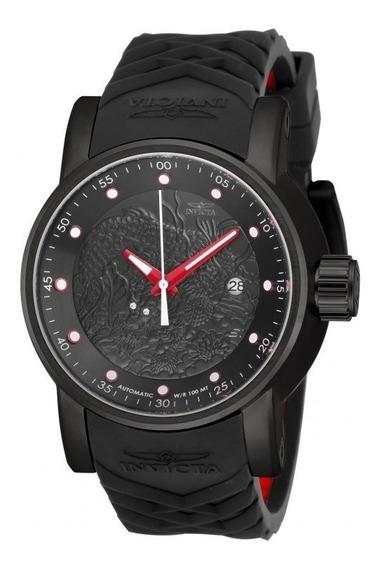 Relógio Yakuza 18213 Preto Dragao Automático 48mm - Invicta