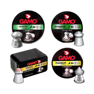 Combo Balines Gamo 5,5 Aire Comprimido Caza Cuero Pluma Mix