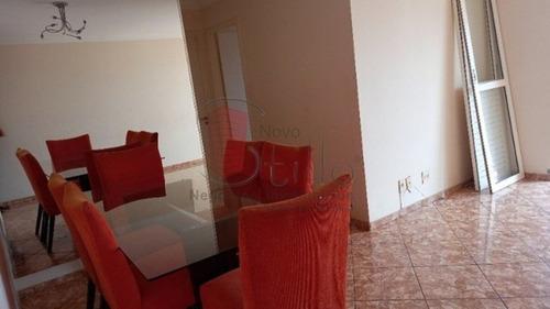 Imagem 1 de 15 de Apartamento - Bras - Ref: 9821 - V-9821