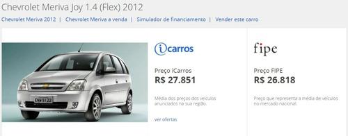 Imagem 1 de 6 de Chevrolet Meriva 2012 1.4 Joy Econoflex 5p
