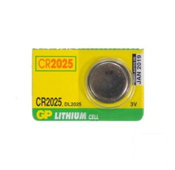 10 Baterias De Lithium Gp Cr2025 [ Cjto 10+1 Frete ]