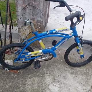 Bicicleta Para Niño, Sin Asiento, Asi Como Esta En La Foto.