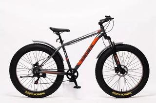 Bicicleta Sbk Fat Patona R 26 Mtb Aluminio Disco Hidraulico