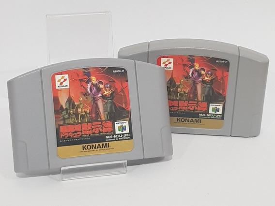 Castlevania Dracula Apocalypse Nintendo 64