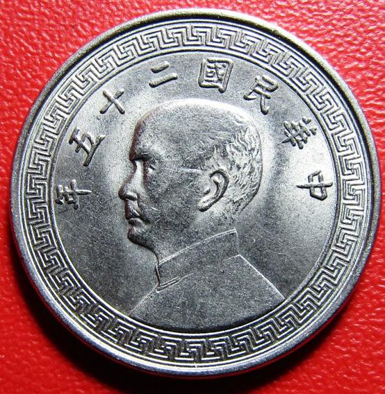 China Moneda 10 Centavos 1936 Plata Au