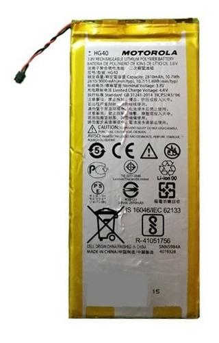Bateria Motorola G5 Plus 1cp54396 Hg40 3000 Mah Oroginal