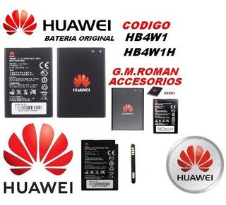 Bateria Hb4w1h, Hb4w1 Huawei U8951 G520 Y530 G525 G510