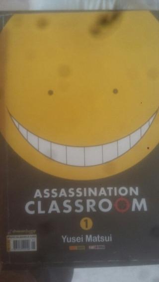 Assassination Classroom - 1