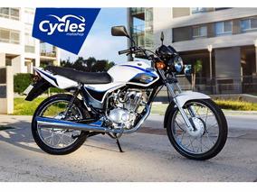 Motomel Cg 150 S2 Moto 0km El Mejor Precio En Cycles