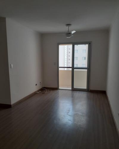 Imagem 1 de 10 de Apartamento - Ap00468 - 69877065