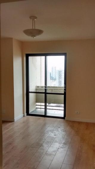 Apartamento - Jardim Marajoara - Ref: 1061 - V-1061