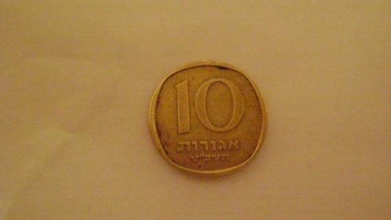 Moneda De Israel 10 Agorot (palmera Datilera) Lote 1.7