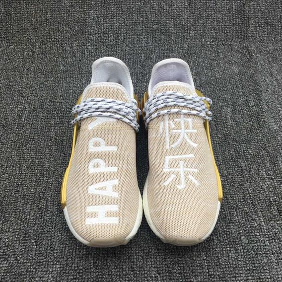 Zapatillas adidas Nmd Huaman Runner