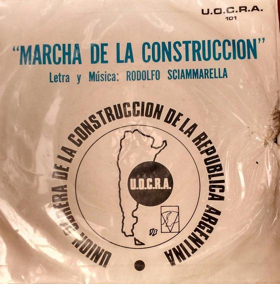 2 Discos Simples.marcha De La Uocra Y Las Bases.juv.arg.pero