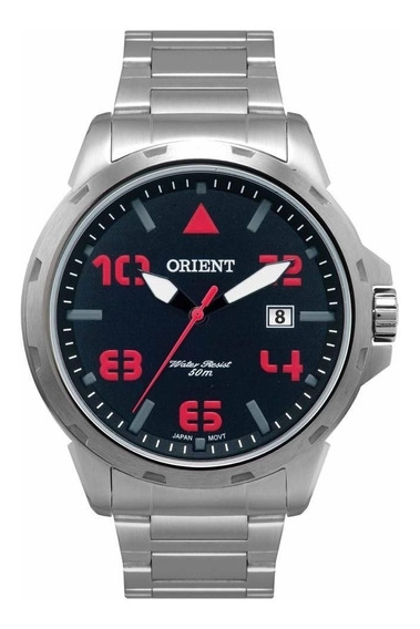 Relógio Orient Masculino Mbss1195a-p2sx