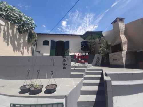 Imagem 1 de 30 de Casa Com 3 Dormitórios, 400 M² - Venda Por R$ 1.600.000,00 Ou Aluguel Por R$ 3.200,00/mês - Vila Jaguara - São Paulo/sp - Ca1227