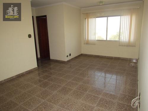 Imagem 1 de 14 de Apartamento 2 Dorms E 1vg Em Frente Ao Metrô Sacomã | M1875