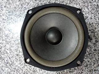 Woofer Audiosonic 5 Pulgadas Igual A Nuevo.