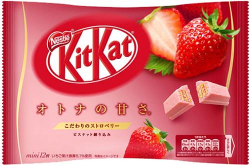 Imagen 1 de 3 de Paquete Kitkat Japones De Fresa