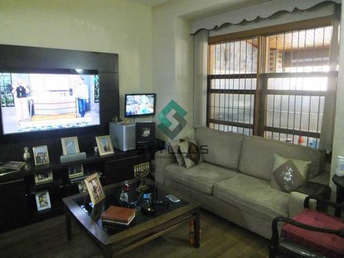 Imagem 1 de 15 de Casa De Rua-à Venda-cachambi-rio De Janeiro - C70311