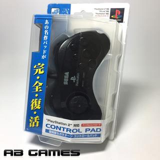 Playstation 2 Sega Saturn Control Pad Sls Controle Original