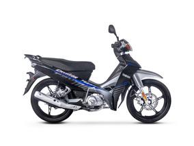 T110 New Crypton 2018 Todos Los Colores Yamaha Palermo Bikes