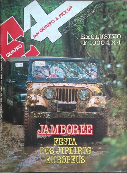 Revista 4x4 Nº33 Agosto 1986 Poster: Jeep