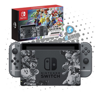 Consola Nintendo Switch Edicion Super Smash Bros Ultimate Sm