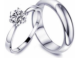 Anillos De Matrimonio Oro 18k Boda Compromiso Alianzas Gift