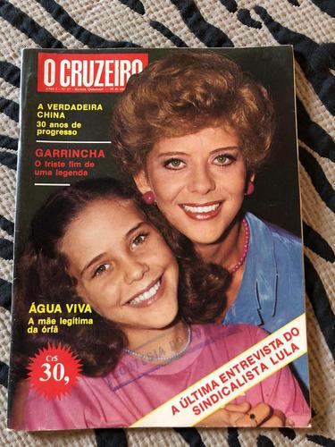 Imagem 1 de 10 de O Cruzeiro Isabela Garcia 007 James Lula Claudia T Garrincha