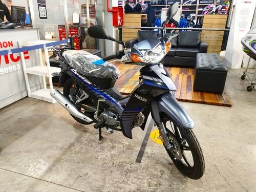Yamaha New Crypton 0km Plata 2021 - Mg Bikes