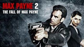 Random Steam Key + Max Payne 2 - Juego Pc Windows + Regalo
