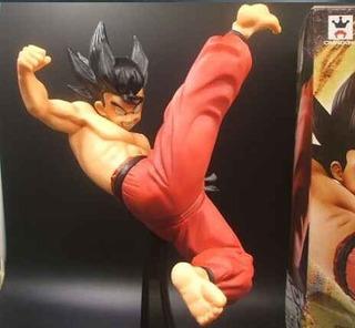 Son Goku Match Maker Banpresto