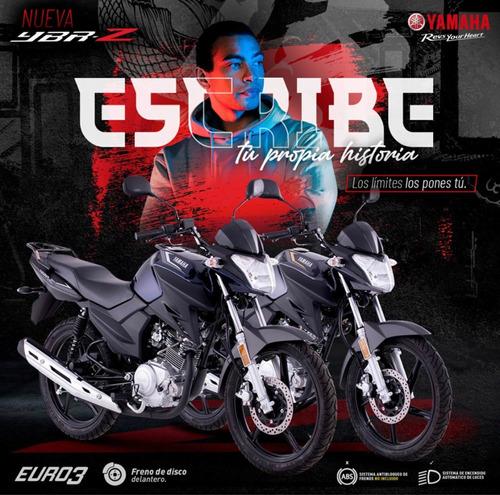 Yamaha Ybr 125 -2022