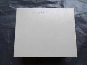 Caixa Metálica Para Central 20 X 17 X 8 Cm