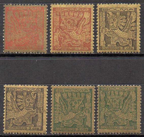 Bolivia 1925. Puerta Del Sol En Tiahuanacu, No Emitidos (6)