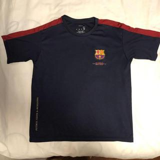 Camisa Infantil Barcelona Torcedor - Original