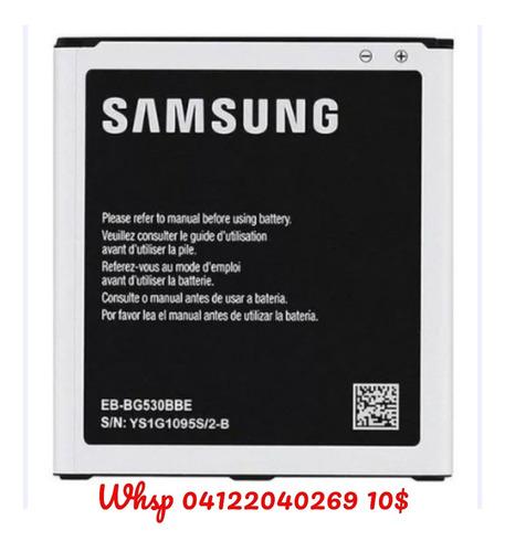 Bateria Pila Samsung S3 Grande I9300 2100mah Eb-l1g6llu