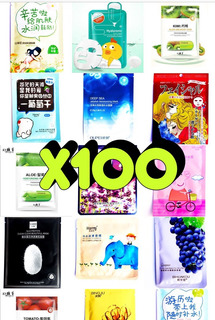 Mascarillas Coreanas Premium**súper Promo** 100 Piezasx$649
