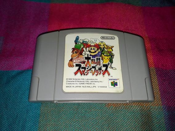 Cartucho Super Smash Bros 64 Original Nintendo 64 Japonês