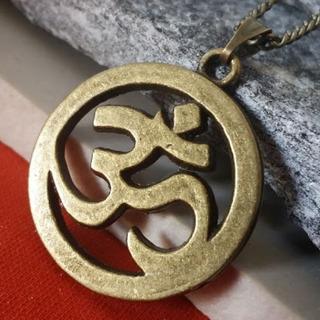 Colar Esotérico Mantra Om Bronze