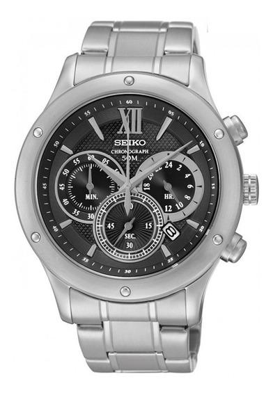 Relógio Seiko Masculino Cronógrafo Vk63ad/1b