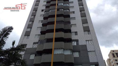 Apartamento Com 3 Dormitórios À Venda, 96 M² Por R$ 945.000,00 - Vila Pompeia - São Paulo/sp - Ap3164