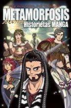 Metamorfosis: Historietas Manga Lea1