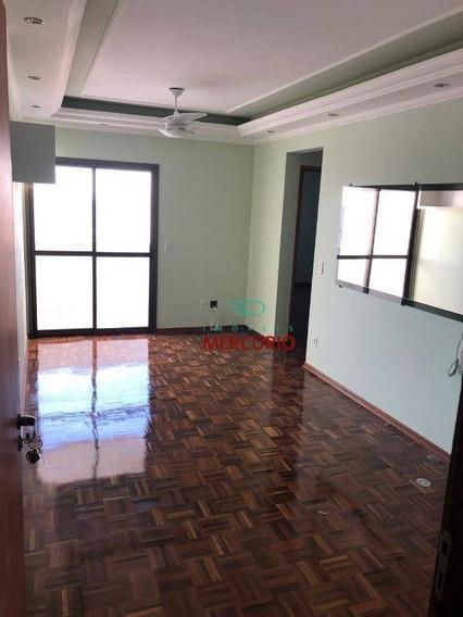 Apartamento Com 2 Dormitórios Para Alugar, 68 M² Por R$ 900/mês - Vila Cidade Universitária - Bauru/sp - Ap3340