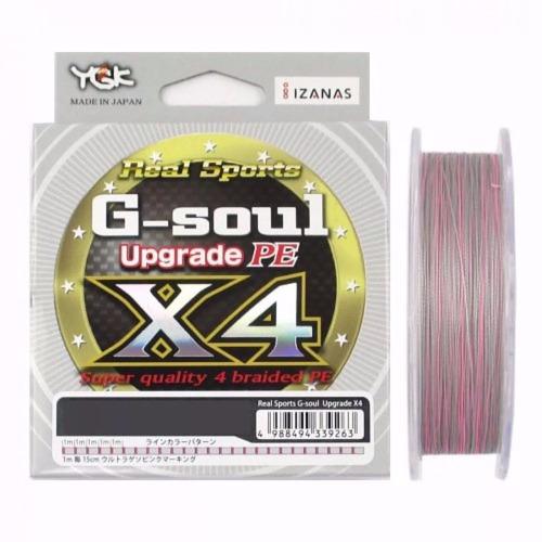 Imagem 1 de 1 de Multifilamento Ygk G-soul Upgrade Pe X-4 30 Lbs = 0,24mm