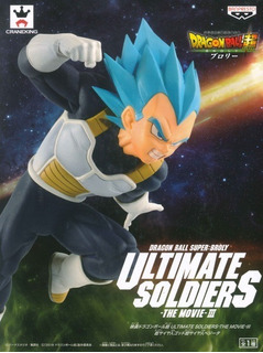 Dragon Ball Super Vegeta Banpresto Ultimate Soldiers Japon