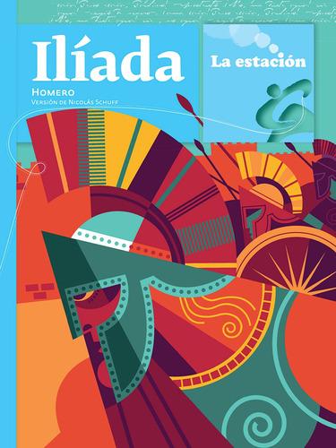 Imagen 1 de 1 de Ilíada - Estación Mandioca -