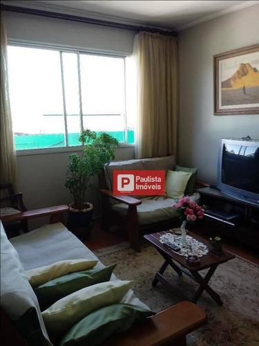 Apartamento Residencial À Venda, Santo Amaro, São Paulo. - Ap23238